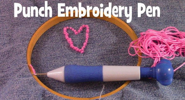 best-embroidery-pen